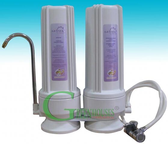 Máy lọc nước đầu vòi 2 cấp lọc NANO GEYSER