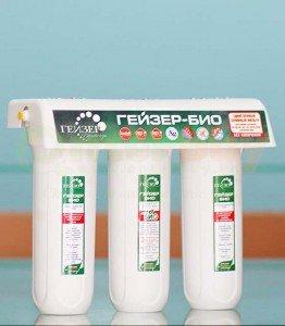 Máy lọc nước nano Geyser Bio Ultra 431