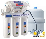 Máy lọc nước RO Geyser Prestige PM