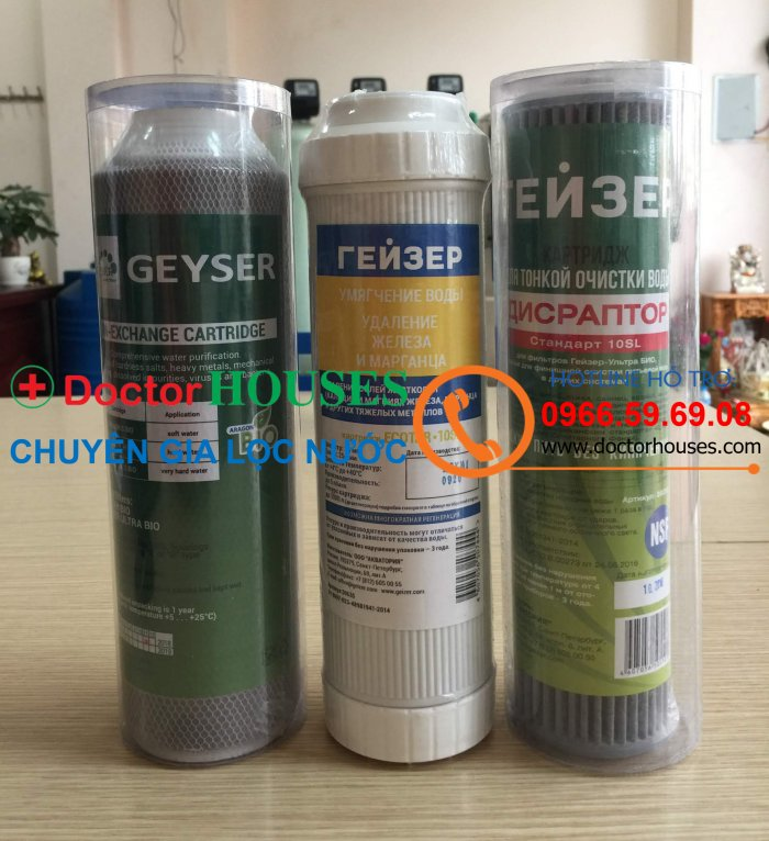 bo-loi-loc-nano-geyser-ecotar-4