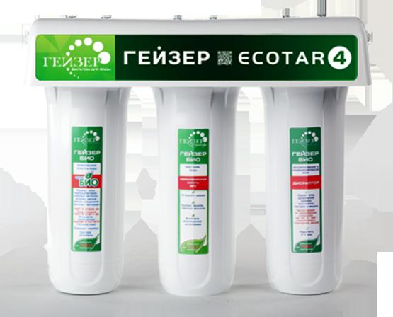 Máy lọc nước Nano Geyser Ecotar 4 – Model 2017
